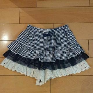 サンカンシオン(3can4on)の3can4on  サンカンシオン  キュロット  サイズ130  ブルー系(スカート)