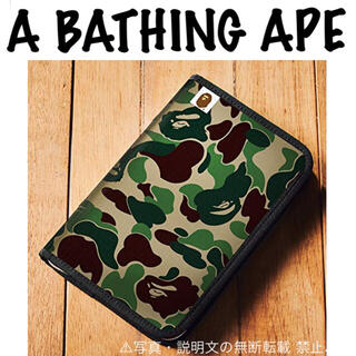 A BATHING APE - ⭐️新品⭐️【ア ベイシング エイプ】仕分け&整理がしやすいマルチポーチ★付録