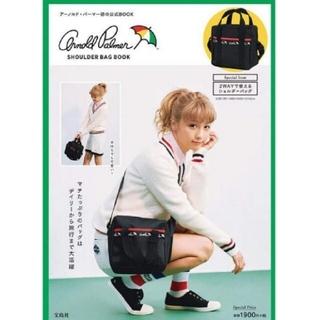アーノルドパーマー(Arnold Palmer)のアーノルドパーマー【未使用】ムック本★バッグのみ(ショルダーバッグ)