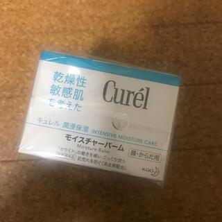 キュレル(Curel)のキュレル モイスチャーバーム 顔・体用(ボディクリーム)