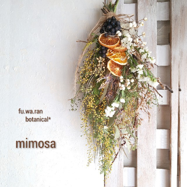 *専用*ミモザ&オレンジ  ドライフラワースワッグ ハンドメイドのフラワー/ガーデン(ドライフラワー)の商品写真