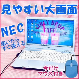 エヌイーシー(NEC)の初めてのパソコンに✨可愛いブルー✨初期設定済み✨NEC✨テンキー(ノートPC)