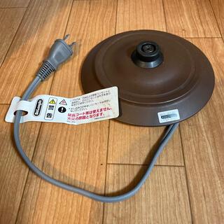 デロンギ(DeLonghi)のデロンギ 電気ケトル コード(電気ケトル)