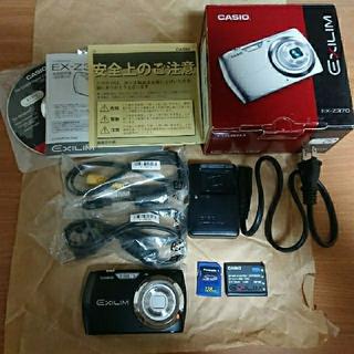 カシオ(CASIO)のデジタルカメラ EX-Z370 最終価格(コンパクトデジタルカメラ)