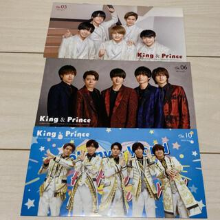 ジャニーズ(Johnny's)のKing&Prince キンプリ FC 会員 会報 vol5 . 6 . 10(アイドルグッズ)