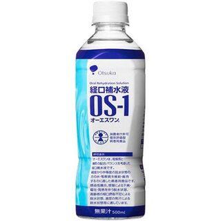 大塚製薬 - 24本 オーエスワン OS-1  経口補水液 500ml