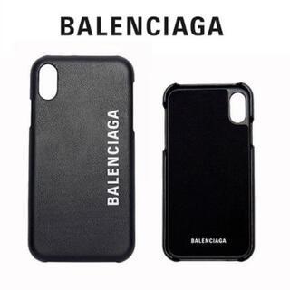 バレンシアガ(Balenciaga)のiPhoneケースX(iPhoneケース)