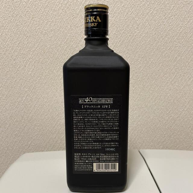 アサヒ(アサヒ)のブラックニッカウィスキー12年 限定製造 BLACK NINNA WHISKY 食品/飲料/酒の酒(ウイスキー)の商品写真