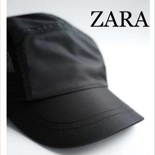 ザラ(ZARA)の【新品未使用】ZARA メッシュ素材テクニカルキャップ ブラック(キャップ)