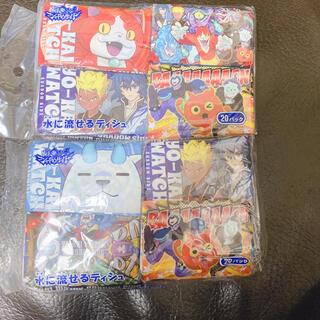 バンダイ(BANDAI)のポケットティッシュまとめ売り40パック(外出用品)