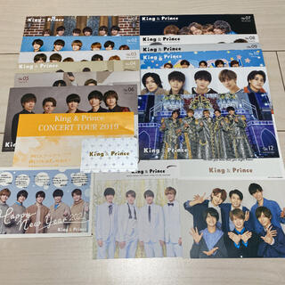 ジャニーズ(Johnny's)のKing&Prince キンプリ 会報 Vol. 1 〜 12 バースデーカード(アイドルグッズ)