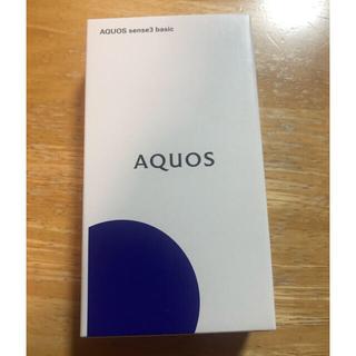 アクオス(AQUOS)の⭐︎コヲリ90専用⭐︎新品⭐︎AQUOSスマホ、SHV48⭐︎(スマートフォン本体)