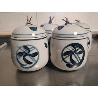 茶碗蒸し器  4客セット(食器)