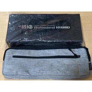 HHKB ProHYBRID Type-S 英語配列/墨 背面ラバー&ケース付き
