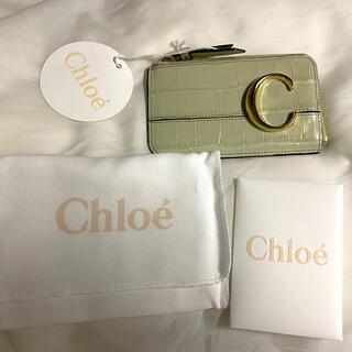 クロエ(Chloe)の(お値下げ1週間限定)Chloe カードケース(コインケース)