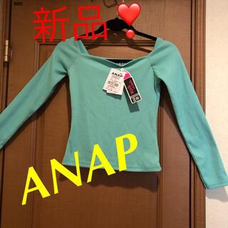アナップ(ANAP)の☆ANAP❣️新品 オフショルカットソー (カットソー(長袖/七分))