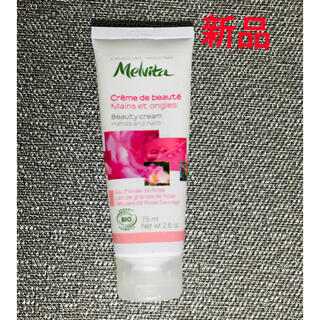 メルヴィータ(Melvita)の新品未使用 メルヴィータ ローズネクターハンドクリーム 75ml(ハンドクリーム)