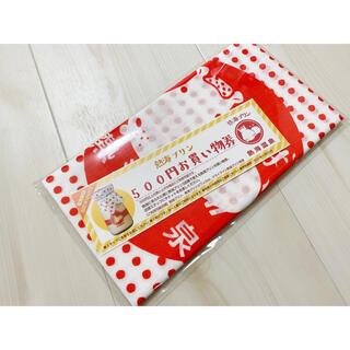 熱海プリン ♡ 手ぬぐい&お買い物券(フード/ドリンク券)