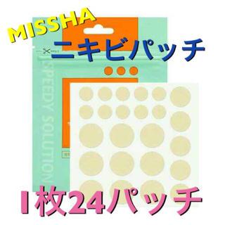 ミシャ(MISSHA)のミシャ♡ニキビパッチ(パック/フェイスマスク)