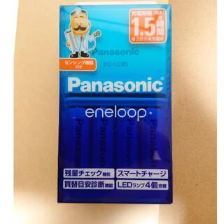 パナソニック(Panasonic)の【新品未使用】単3形 エネループ 4本付急速充電器セット K-KJ85MCC40(バッテリー/充電器)