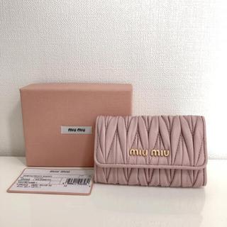 miumiu - MIUMIU ミュウミュウ キーケース ピンク