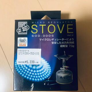 シンフジパートナー(新富士バーナー)のSOTO MICRO REGULATOR STOVE  SOD-300S(登山用品)