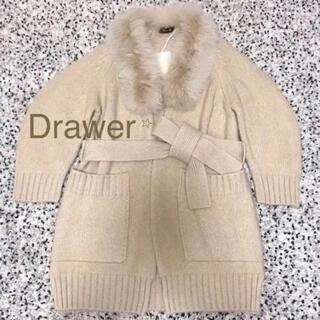 Drawer - 【最終価格】drawer ✴︎ ニットコート