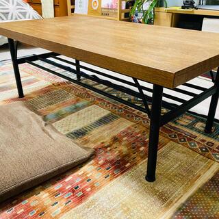 リビングテーブル レアルJC-7004(ローテーブル)