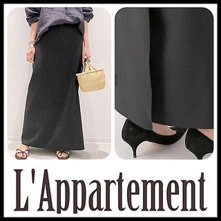 アパルトモンドゥーズィエムクラス(L'Appartement DEUXIEME CLASSE)のタグ付き◆ L'Appartement Back Slit LONG スカート(ロングスカート)