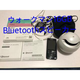 ウォークマン(WALKMAN)のSONY ウォークマン WALKMAN 16GB+Bluetoothスピーカー(ポータブルプレーヤー)