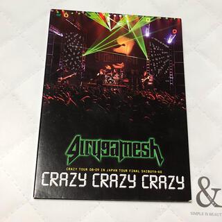 CRAZY CRAZY CRAZY DVD (ミュージック)