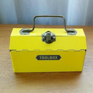 カルディ(KALDI)のKALDI ツールボックス 黄色 缶のみ(小物入れ)