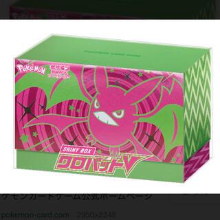 ポケモン(ポケモン)のポケモンカードゲーム シャイニーボックスクロバットV ソード&シールド(Box/デッキ/パック)