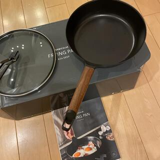 バーミキュラ(Vermicular)のバーミキュラ フライパン 24センチ 深型 蓋付き(鍋/フライパン)