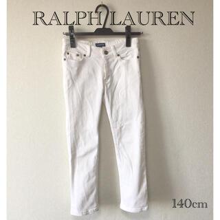 Ralph Lauren - RALPH LAUREN デニム パンツ7分丈 140cm
