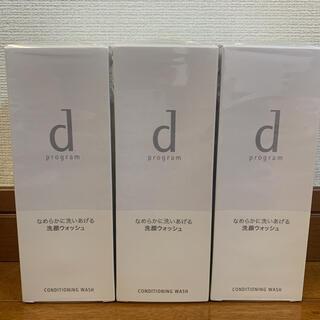ディープログラム(d program)のd プログラム コンディショニングウォッシュ【新品・未使用】(洗顔料)