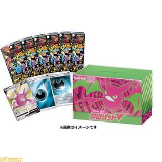 ポケモン(ポケモン)のポケモンカードゲーム シャイニーボックスクロバットV ソード&シールド(カード)