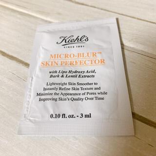 Kiehl's - キールズブラー 美容液 化粧下地 サンプル