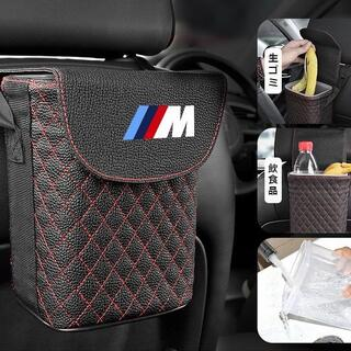 BMW M-多機能BOXボックス(車内アクセサリ)