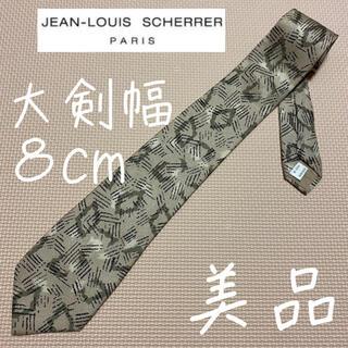 ジャンルイシェレル(Jean-Louis Scherrer)の✨美品✨ JEAN LOUIS SCHERRER ビジネスタイ ネクタイ 総柄(ネクタイ)