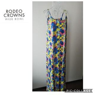 ロデオクラウンズ(RODEO CROWNS)の【ロデオクラウンズ】ワンピース(ロングワンピース/マキシワンピース)