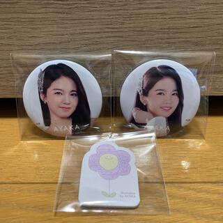 ソニー(SONY)のNiziU  ニジュー Step and a step アヤカ 缶バッジ(K-POP/アジア)