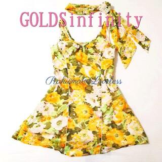 ゴールズインフィニティ(GOLDS infinity)のゴールズインフィニティ ストール付花柄ワンピ イエロー(ミニワンピース)