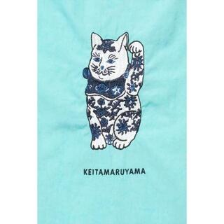 ケイタマルヤマ(KEITA MARUYAMA TOKYO PARIS)の💛KEITAMRUYAMAエコバッグ💛(エコバッグ)