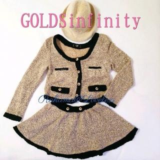 ゴールズインフィニティ(GOLDS infinity)のゴールズインフィニティ 帽子付 セットアップ(ミニワンピース)