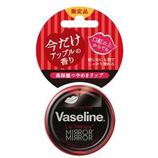 ユニリーバ(Unilever)の【新品】ヴァセリン リップ アップル の香り(リップケア/リップクリーム)