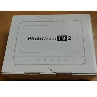 Softbank - 新品 防水テレビ PhotoVision TV2 401SI