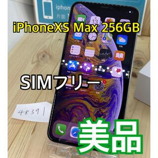 アップル(Apple)の【美品】iPhone XS Max 256 GB SIMフリー Silver(スマートフォン本体)