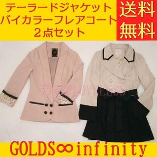 ゴールズインフィニティ(GOLDS infinity)のゴールズインフィニティ ジャケット コート 2点セット(トレンチコート)