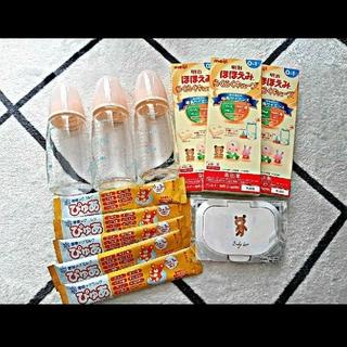 メイジ(明治)のChuchu哺乳瓶 ほほえみ ぴゅあ ミルク 試供品(哺乳ビン)